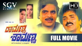 Kannada Movies Full   Ramanna Shamanna Kannada Full Movie   Dr.Ambarish, Ravichandran