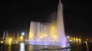 Taif Fountain ( fountain with flames of fire)
