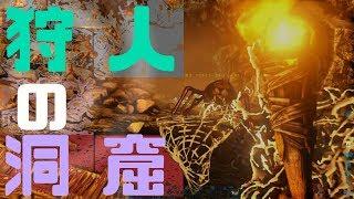 Ark Survival Evolved PS4発売おめでとうございます。ARK Survival Evol...
