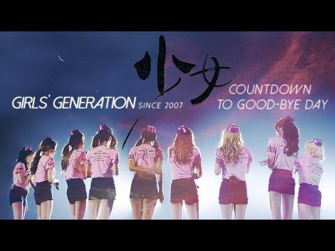 [MV] 소녀시대 2007 ― present | countdown to good'BYE' day