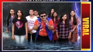 Sonu Song Tane AMC par bharoso nahi ke by Vtv News | Viral Video