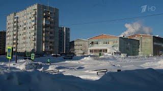 Следственный комитет взял на контроль ситуацию с отоплением в городе Вуктыле в Республике Коми.