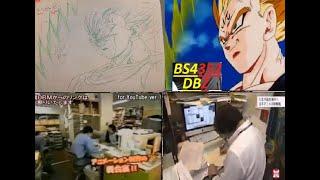 Dragon Ball Z Majin Vegeta Genga Correction Bonus Toei Animation