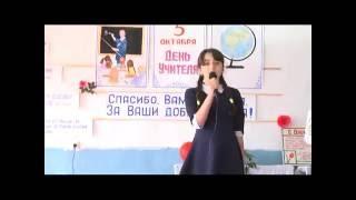 День учителя в Куркентской СОШ №1