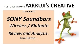 Sony Sound bar | sony soundbar with subwoofer | sony sound bar setup | Review | 2017