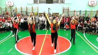 Танец 8Б [День Здоровья 2018]