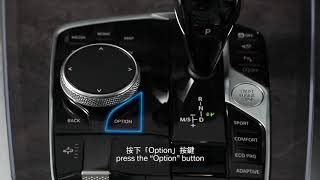BMW X7 - Import Music File from USB Drive to the Vehicle's Music Collection