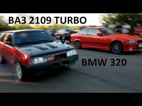 ВАЗ 2109 турбо vs BMW 328, Гонки в харькове (на визарде), bmw e36 burnout