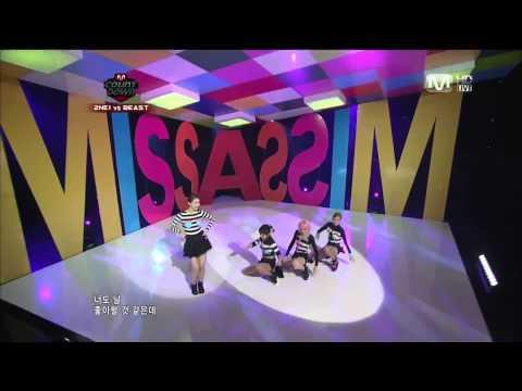 미쓰에이 (Miss A) - Breathe mp3