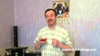 Тост За Карлсона смешные прикольные тосты на день рождения на юбилей