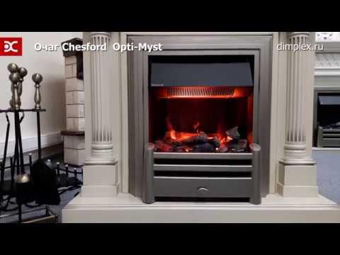 Chesford Электрический Очаг Dimplex Opti-Myst. Видео 3
