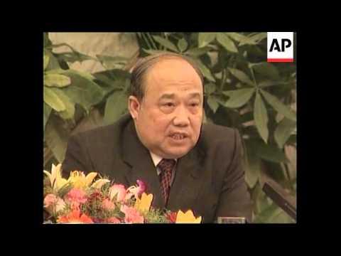 CHINA: CHINA