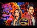 Kuch Rang Pyar Ke Aise Bhi - कुछ रंग प्यार के ऐसे भी Official New Song Romantic EP341 21st june 2017