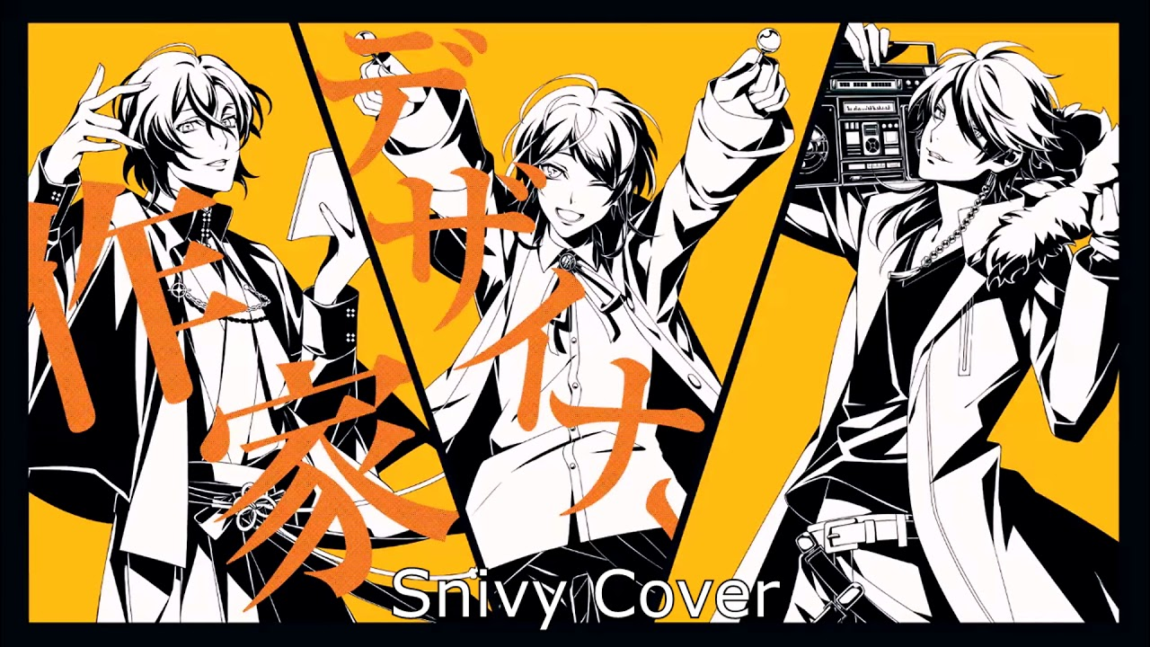 Hypnosis Mic - Division Rap Battle [Shibuya rap cover]