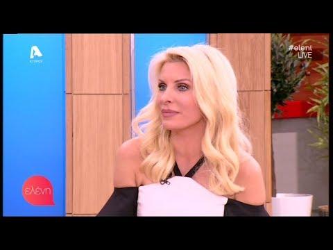 """""""Ελένη"""" - (05/03/18) - Μιχάλης Μαρίνος / Μαρίνος Κόνσολος / Όσκαρ 2018"""