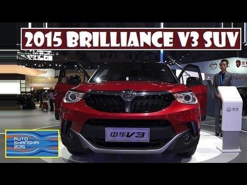 2015 Brilliance V3 Suv Live Photos At Auto Shanghai 2015 Youtube