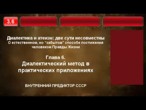 Гуманитарная энциклопедия