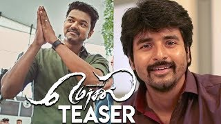 Sivakarthikeyan & Samantha's comments on Mersal Teaser