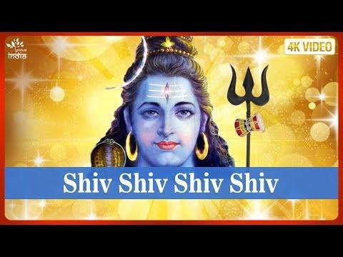 Shiv Shiv Shiv Shiv Aadi Anant Shiv - Shiv Bhajan | Bhakti Songs Hindi | Bhajan Hindi | Devon Ke Dev