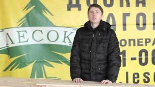 """Обзор штиля (евровагонки) от компании """"Лесок"""" г.Минск"""