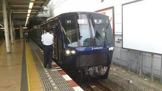 相鉄本線  相模鉄道 20000系 20101F 10両編成  急行 横浜 行  二俣川駅 4番線を発車