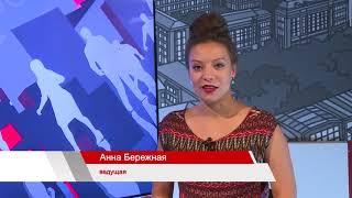 """Москва-Пекин: навстречу будущему!"""