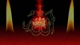 Senandung Al-Fatihah - Irsyadee