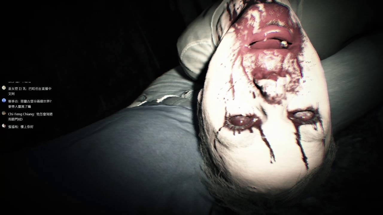 PS4 惡靈古堡7 中文體驗版   體驗這回歸恐懼的原點   Resident Evil 7 - YouTube