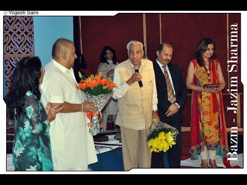 Yaad Kar Leta Hoo'n....Jazim Sharma, Bazm Gen Next 2014