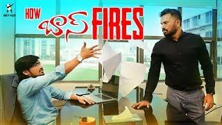 How boss fires |Rey420