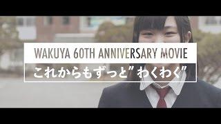 天平21年、当時の涌谷町から日本で初めて金が採れたことによって、 奈良...