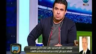 مرتضى منصور: عليا الطلاق أحمد فتحي اتفاوض وجلس مع احمد مرتضى ويكشف التفاصيل