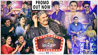 Kushi Kushiga Promo | Stand Up Comedy Series | Naga Babu Konidela Originals | Infinitum Media