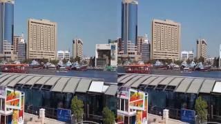 Big bus tour in 3D Dubai part 2. Путешествие по Дубаю в 3D часть 2.(Big bus tour in 3D SBS Dubai part 2. Путешествие по Дубаю на втором этаже автобуса часть 2 для 3D устройств. Начало поездки..., 2016-07-22T14:10:30.000Z)