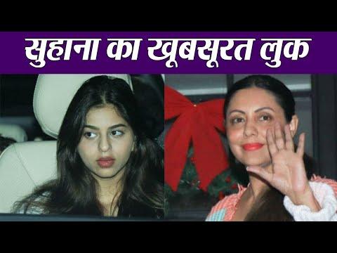 Suhana Khan's dinner look with her Mom Gauri Khan is Must Watch | Boldsky