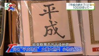 《TVBS 56台》 【TVBS 看板人物】主持人:方念華每週日20:00首播官網也...