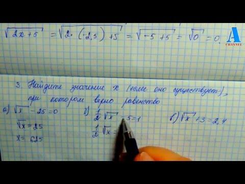 Самостоятельная работа 6 вариант Б1(сборник  Ершовой А.П..Голобородько В.В).