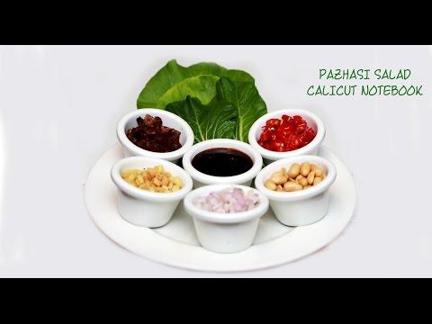 Pazhasi Salad from Calicut NoteBook Restaurant Dubai