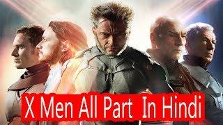 Hollywood Movies X Men All Part In Hindi | Hollywood Action Movie X Men All Part