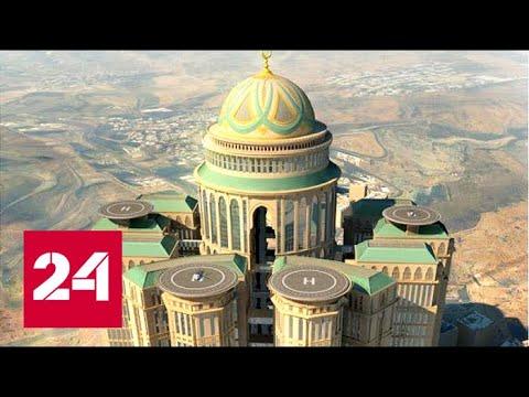 Королевство Саудовская Аравия.