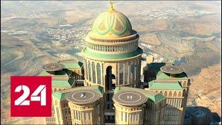 Королевство Саудовская Аравия. Экономические перспективы. Специальный репортаж Георгия Подгорного …