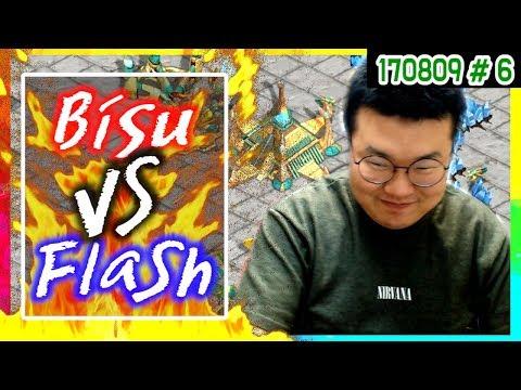 Bisu vs FlaSh | 스타 리마스터에서 붙다..? (17.08.09 #6) 봉준 Starcraft