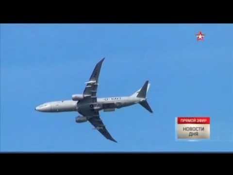 Самолёты США летают вокруг Крыма