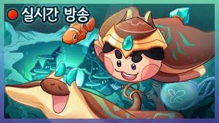 챔피언스리그 신규맵 리뷰 + 아몬드맛쿠키 업데이트 미리…