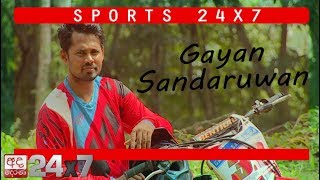 Interview with Gayan Sandaruwan | Ada Derana Sports 24x7