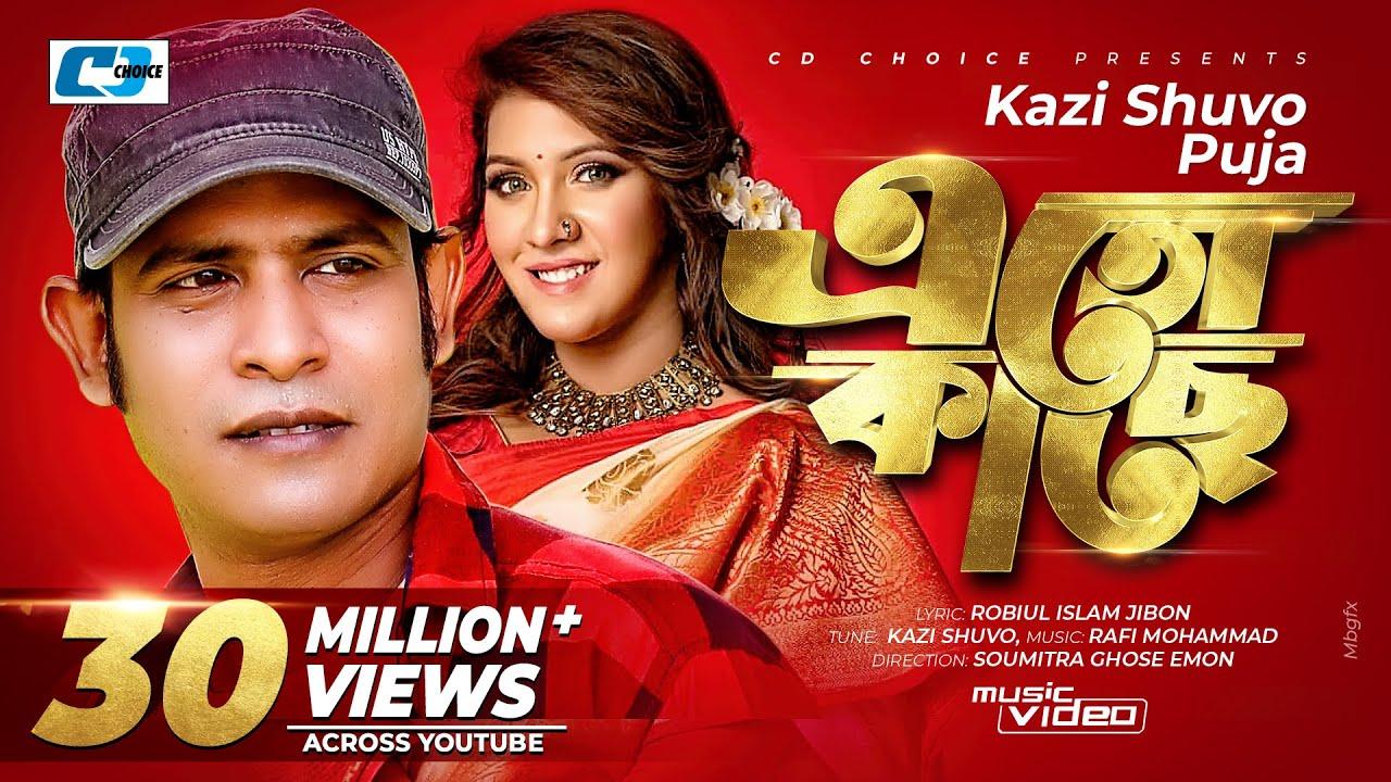 Eto Kache – Kazi Shuvo, Puja