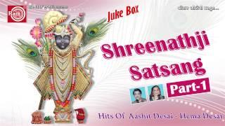 Vahalane Makhan Bhave Re ||Shrinathji Satsang-1 || Hema Desai