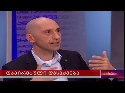 ვახო მეგრელიშვილი ხელისუფლების დაპირებებზე და ზოგად ეკონომიკურ ფონზე @Rustavi 2
