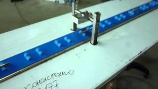 видео: Конвейер (транспортер) для маркировки цилиндрических изделий