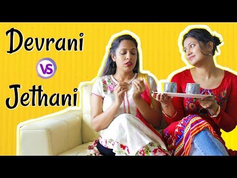 Devrani Vs Jethani ft. Captain Nick | Types Of Relations | Shruti Arjun Anand